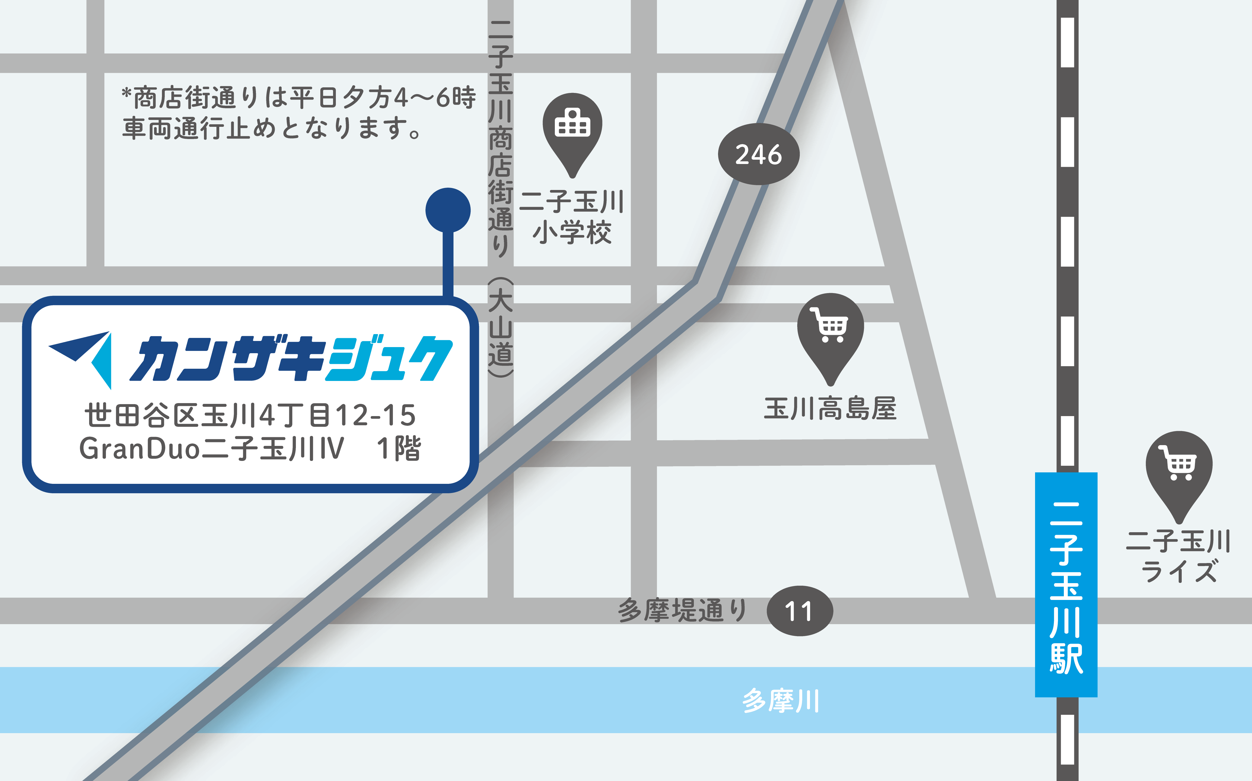 駅からカンザキジュクまでの地図